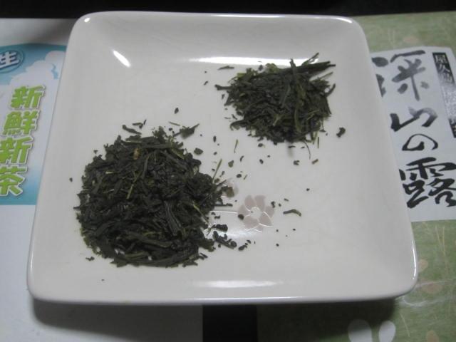 IMG 0111 - 屋久島自然栽培茶「やぶ北」「冴えみどり」「あさつゆ」&浅蒸し煎茶