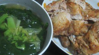 IMG 0121 320x180 - ロティサリーチキンとわかめスープの炭水化物抜きな晩飯