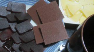 IMG 0123 320x180 - チキンだけだと腹いっぱいにならなかったので甘いものを追加