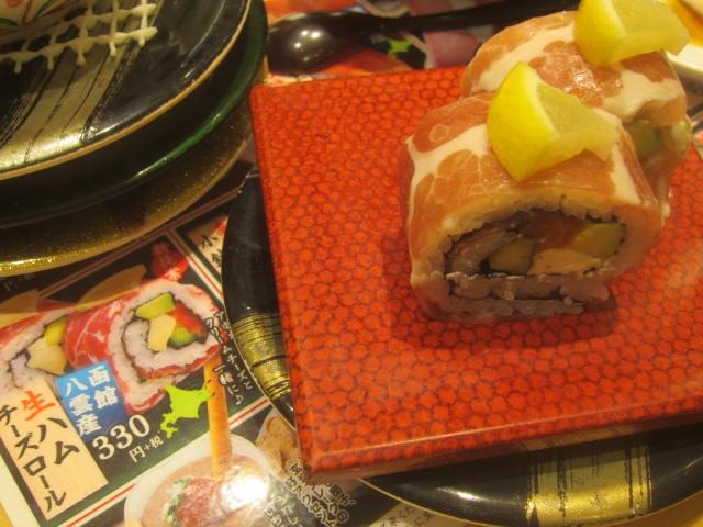 IMG 0061 - 変り種な寿司の生ハムチーズロールをなごやか亭で頂いてきました