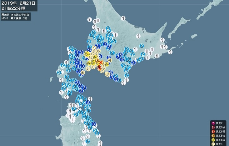 c344bbc748dcc9bbac9c4702e79a2a04 - 北海道胆振東部地震の続き的な地震が再発しました