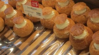 IMG 0004 320x180 - モリモトの人気商品なシャモニーとゆー生クリームパン