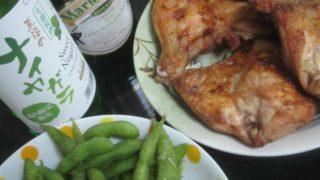 IMG 0007 320x180 - 至福のナイヤガラな白ワインと枝豆とチキンな宅飲み酒盛り