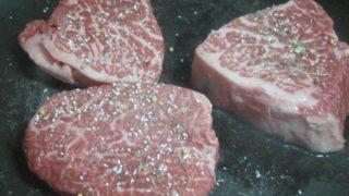 IMG 0002 320x180 - 霜降りな白老黒毛和牛のランプステーキでちょっと贅沢