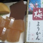IMG 0005 150x150 - 音威子府の梅羊羹 / 北海道産大手亡豆100%使用の総手作り品