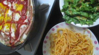 IMG 0015 320x180 - スパムを散りばめたビスマルクなピザ