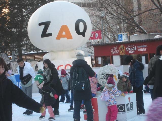 IMG 0020 - さっぽろ雪祭り2019 / ミクが大雪像のところに進出してました