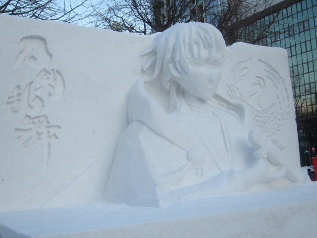 IMG 0025 - さっぽろ雪祭り2019 / ミクが大雪像のところに進出してました