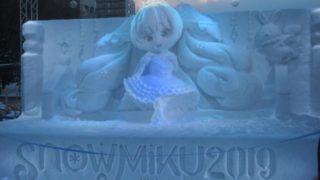 IMG 0031 320x180 - さっぽろ雪祭り2019 / ミクが大雪像のところに進出してました