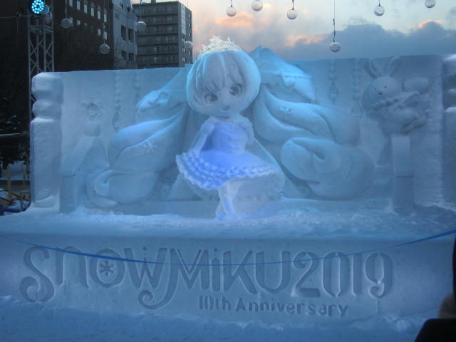 IMG 0031 - さっぽろ雪祭り2019 / ミクが大雪像のところに進出してました