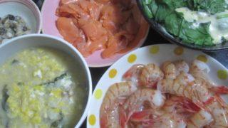 IMG 0043 1 320x180 - 鍋雑炊とスモークサーモンと大量のぼたん海老を生でちゅーちゅー