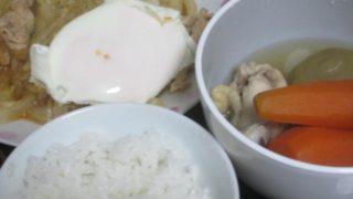 IMG 0044 320x180 - 野菜丸ごと放り込んだタマネギ&ニンジンスープ手羽元な鶏肉入り