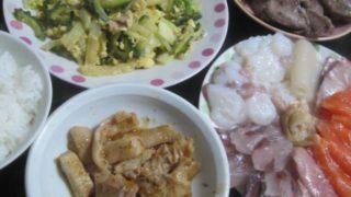 IMG 0045 320x180 - お刺身セットとゴーヤの炒め物に豚のモツ焼き晩御飯