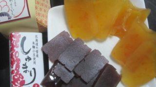 IMG 0047 320x180 - 長崎の茂木一まる香本家なびわようかんが美味しかった