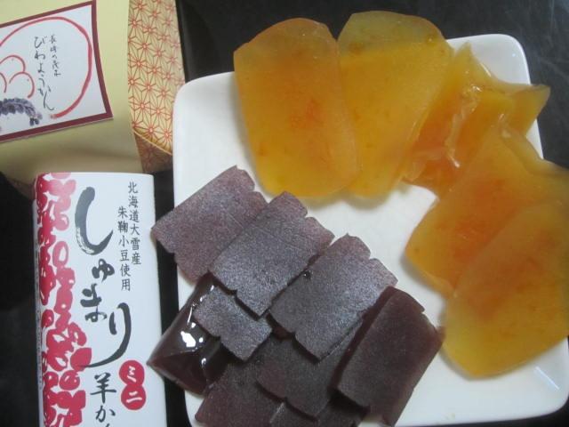 IMG 0047 - 長崎の茂木一まる香本家なびわようかんが美味しかった