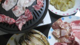 IMG 0048 320x180 - 焼きたまねぎのカレー粉がけを沿えて牛豚鶏の3種焼肉