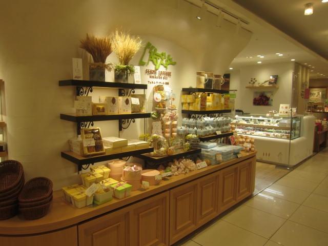 IMG 0049 1 - フェルム ラ・テール美瑛の紅茶と洋菓子を買ってきました