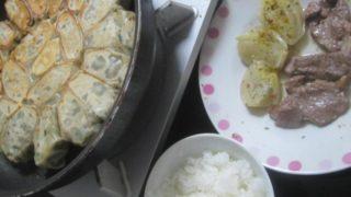 IMG 0050 320x180 - 紫蘇餃子作ってみたらシソの味にハマったかもしんない