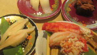 IMG 0051 1 320x180 - イバラガニとかホウボウのお寿司食べてきた / エスタの北海道四季彩亭