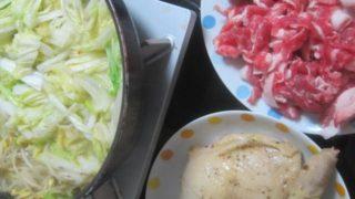IMG 0054 320x180 - 骨付きチキンと白菜たっぷりなしゃぶしゃぶ鍋