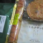 IMG 0055 1 150x150 - フェルム ラ・テール美瑛の紅茶と洋菓子を買ってきました
