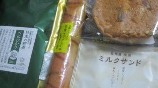 IMG 0055 1 320x180 - フェルム ラ・テール美瑛の紅茶と洋菓子を買ってきました