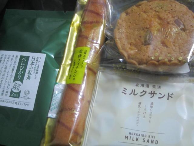 IMG 0055 1 - フェルム ラ・テール美瑛の紅茶と洋菓子を買ってきました