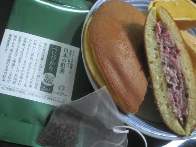 IMG 0057 1 - フェルム ラ・テール美瑛の紅茶と洋菓子を買ってきました