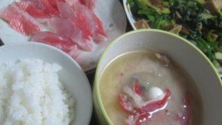IMG 0058 1 320x180 - 金目鯛のお刺身と頭を放り込んだアラ汁にアスパラ炒め