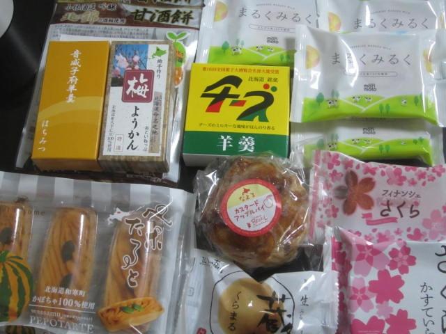 IMG 0060 - 北海道和寒町のかぼちゃ100%なペポたるとと茶菓子いろいろ