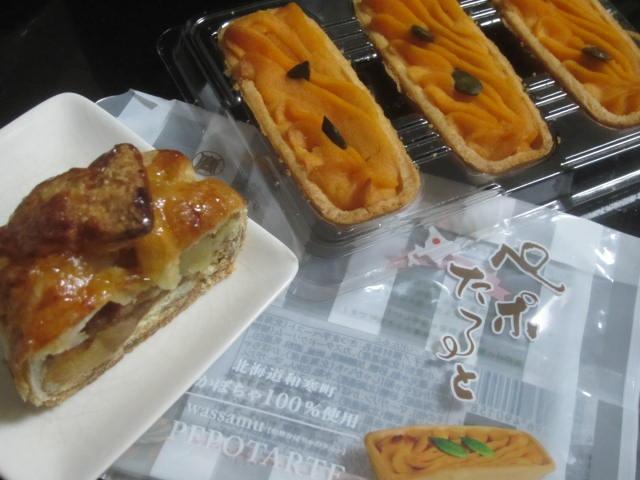IMG 0062 - 北海道和寒町のかぼちゃ100%なペポたるとと茶菓子いろいろ