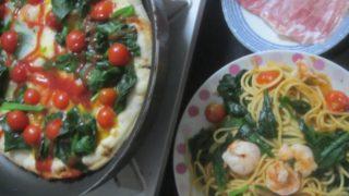 IMG 0064 320x180 - 卵投入したほうれん草トマトピザに生ハム載せてパスタと共に