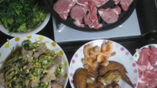 IMG 0065 320x180 - ラム肉と豚ヒレ肉で焼肉にしつつ手羽先やらエビ揚げの酒盛りメニュー