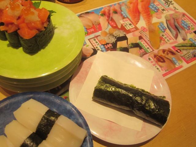 IMG 0006 - 寿司屋で食べた春独活の巻物と桜鯛の握り梅漬け春牛蒡乗せ