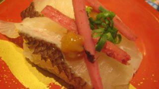 IMG 0009 320x180 - 寿司屋で食べた春独活の巻物と桜鯛の握り梅漬け春牛蒡乗せ