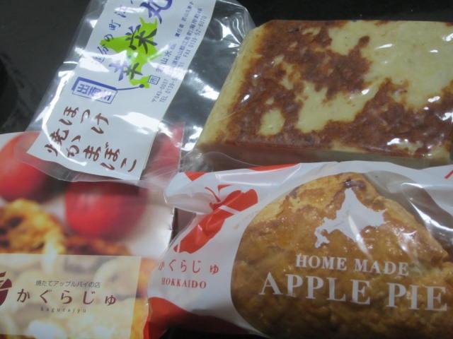 IMG 0019 - かぐらじゅのアップルパイは私の好みじゃなかったです