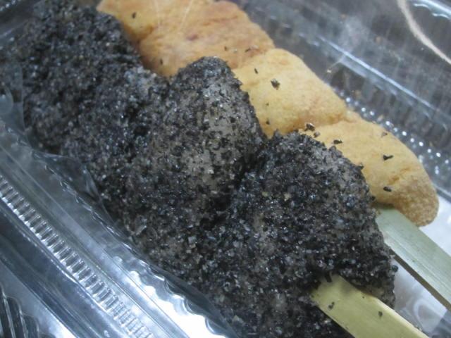 IMG 0030 - もちもち団子がめっちゃ美味しかった / 一久六福堂の丸井今井限定商品