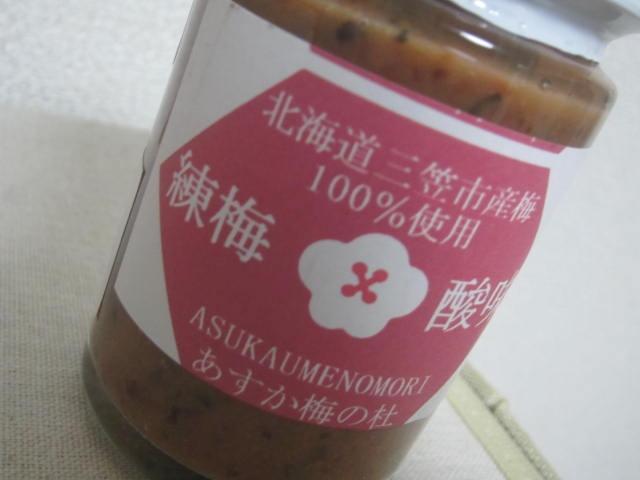 IMG 0032 - 500円の焼肉セット買ってきてカセットコンロの家焼肉
