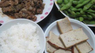 IMG 0050 320x180 - 若山水産幸栄丸のほっけ焼かまぼこを食べてみた感想