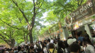 IMG 0096 320x180 - 大通公園のライラック祭り2019をそっと眺めてきた
