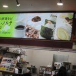 IMG 0001 150x150 - 北海道の厳選食材カフェ・ノルテサッポロでかみふらの黒カリー食べてきた