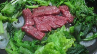 IMG 0083 320x180 - 道産黒毛和牛(100g683円)とネバリスターで焼肉