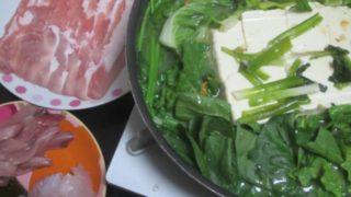 IMG 0092 320x180 - 豆腐とほうれん草と白菜に豚ロース肉の厚切りしゃぶしゃぶ