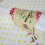 IMG 0106 150x150 - フランスチーズの「ル・ルスティックブリー」を試してみた