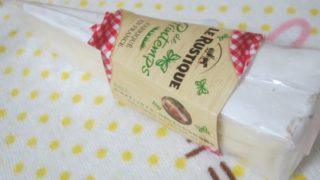 IMG 0106 320x180 - フランスチーズの「ル・ルスティックブリー」を試してみた