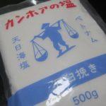 IMG 0130 150x150 - カンホアの塩という天日海塩を買ってみました