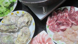 IMG 0013 320x180 - 寿都産の殻付きカキとホタテで海鮮焼き