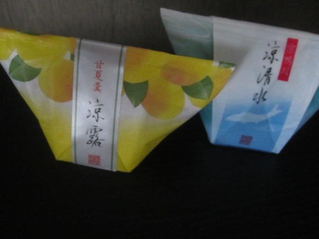 IMG 0018 - 菓匠 清閑院の和菓子な涼霧と涼清水を頂いてみました