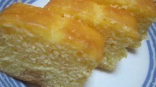 IMG 0032 320x180 - 北海道産小麦100%なミルクパウンドのアップル&シナモン食べてみた