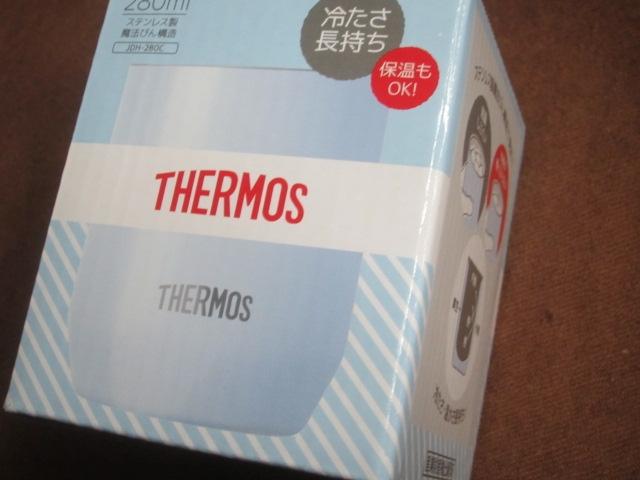IMG 0041 - サーモスのステンレス製な280ml入る真空断熱コップ(JDH-280C)買ってみた